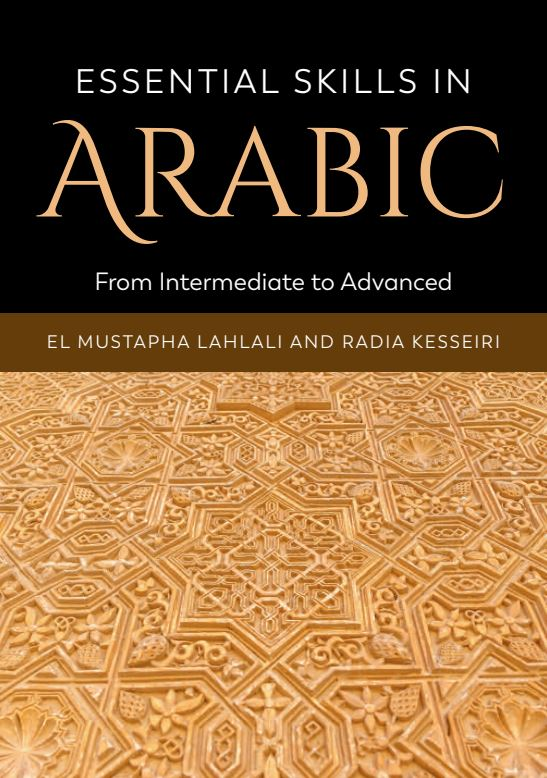 Essential Skills in Arabic From Intermediate to Advanced